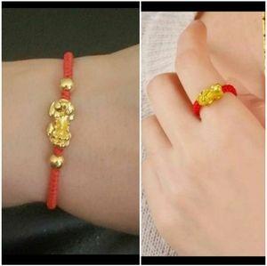 Jewelry - 2 pc Feng Shui Piyao Kabbalah Bracelet & ring set